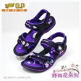 【G.P 花漾涼拖系列】G6967W-41 紫色(SIZE:35-39 共三色)