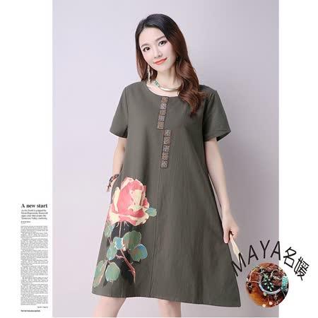 【Maya 名媛】m~2xl短袖圓領大印花小方塊繡洋裝/連衣裙-綠色