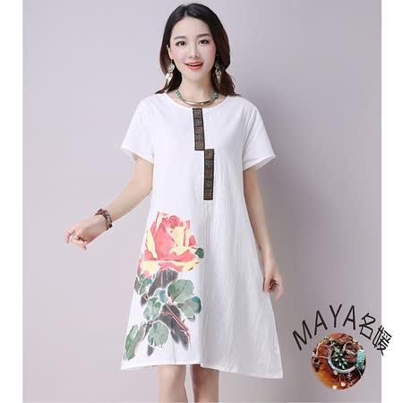 【Maya 名媛】m~2xl短袖圓領大印花小方塊繡洋裝/連衣裙-白色