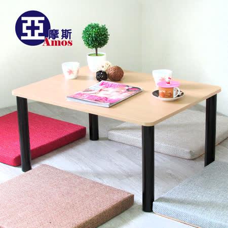 【Amos】日式超耐磨和式桌/茶几桌