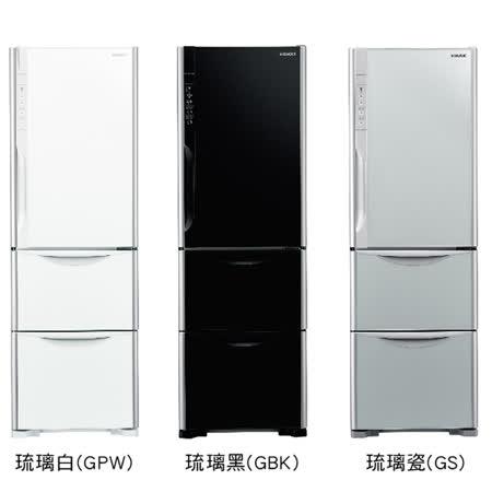 【結帳優惠價】HITACHI日立385公升變頻三門冰箱RG41WS