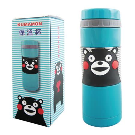 【網購】gohappy【KUMAMON】熊本熊300ml保溫杯 KMM-CL0001心得happt go