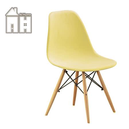 AT HOME-北歐迪仕設計餐椅(四色可選)