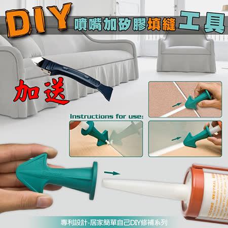 【台灣專利,台灣製造】DIY好用矽利康矽膠噴嘴刮刀頭 買再送矽膠刮刀
