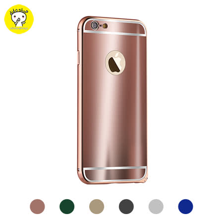 iPhone 6+/6S+ 韓國炫彩風手機殼 金屬邊框 金屬背蓋(XN317)