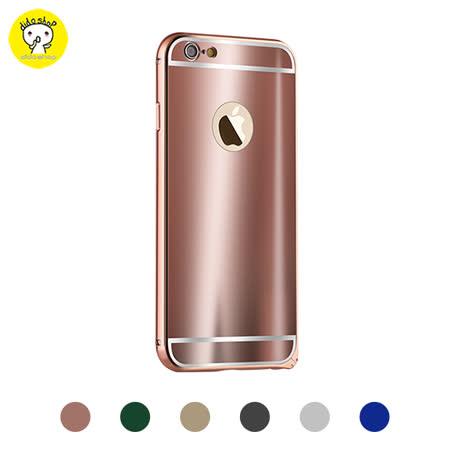 iPhone 6 / 6S 炫彩金屬保護框 手機保護殼 手機殼 手機框 (XN318)