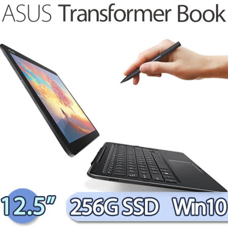 ASUS 華碩 Transformer Book 8G/256GB SSD Win10 (T302CA) 12.5吋 FHD 雙電池 2合1平板筆電【附原廠鍵盤+觸控筆】