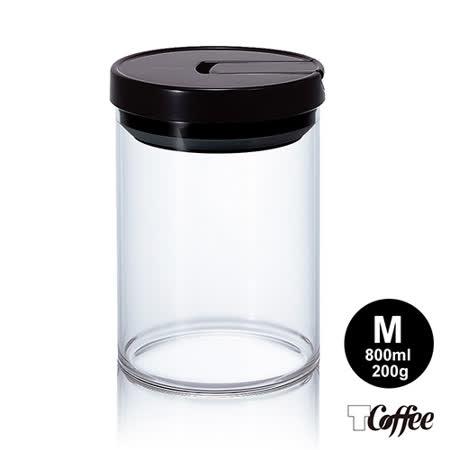 【TCoffee】HARIO咖啡保鮮罐黑色M