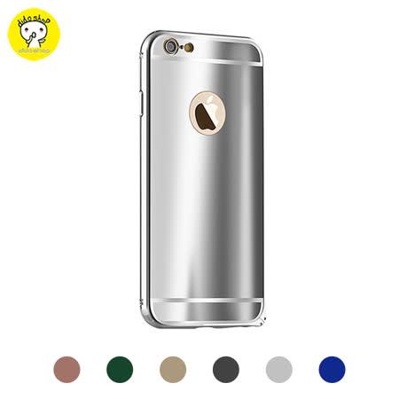 三星Samsung Note 5 炫彩金屬保護框 手機保護殼 手機殼 手機框 (XN326)