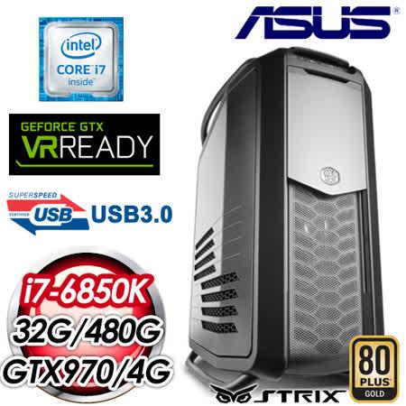 華碩 X99平台【厄裏斯】Intel I7-6850K 32G 480G SSD GTX970 電競VR虛擬實境機