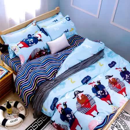 美夢元素 加勒比海盜 天鵝絨涼被床包組 雙人加大四件式