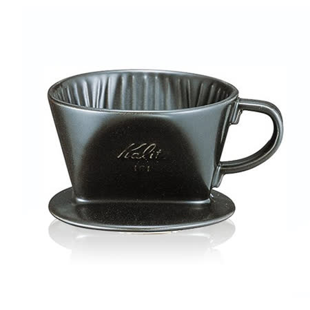 【TCoffee】Kalita 101黑色陶製三孔濾杯