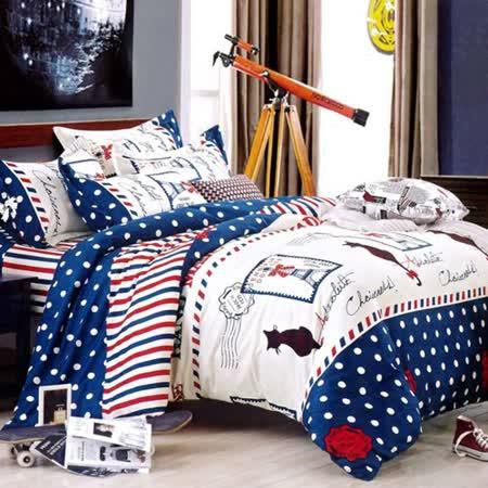 美夢元素 愛尚巴黎 天鵝絨涼被床包組 雙人加大四件式