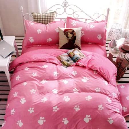 美夢元素 腳丫子 天鵝絨涼被床包組 雙人加大四件式