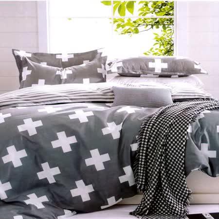 美夢元素 天使 天鵝絨涼被床包組 雙人加大四件式