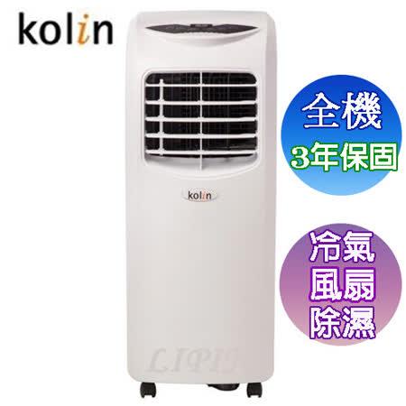 KOLIN歌林 DIY移動式空調冷氣 KD-201M01(適用3-4坪)