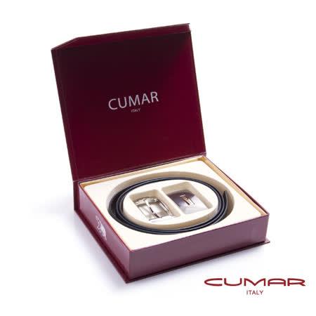 CUMAR雙頭皮帶禮盒組  0596-113-01-8