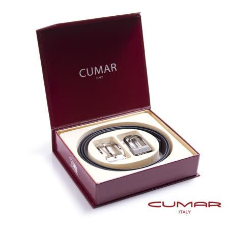 CUMAR 雙頭皮帶禮盒組 0596-113-01-13