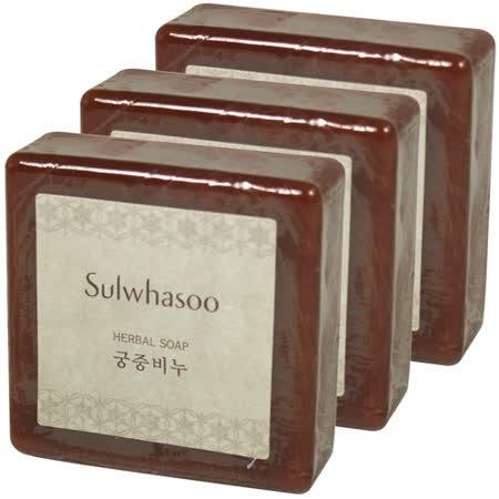 Sulwhasoo雪花秀 宮中蜜皂(70g)*3