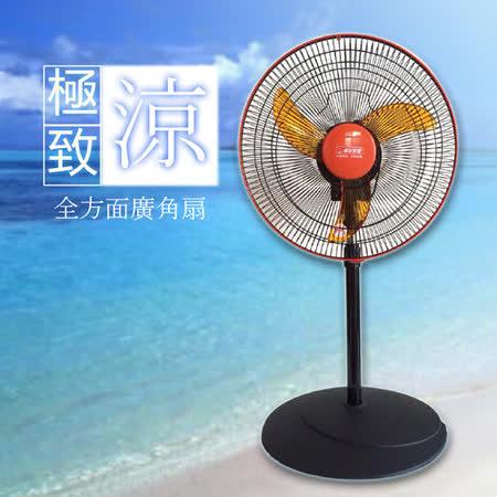 【華冠牌】16吋360度升降立扇(FT-1601)