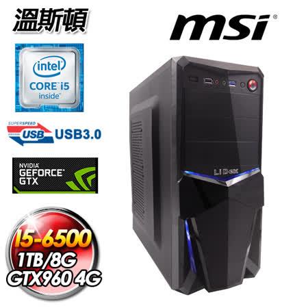 msi微星H110平台【溫斯頓】 I5-6400-2.7G/微星 GTX 960 4GD5T/OC獨顯 1TB HDD/8G RAM 電競主機