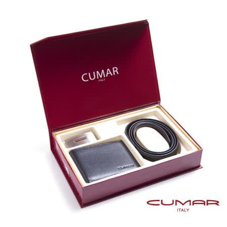 CUMAR 皮帶皮夾禮盒組 0596-169-01-15