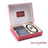 CUMAR 精緻禮盒三件組 0596-170-01-17