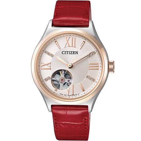 CITIZEN 星辰 Ladies 羅馬奢華新鏤空機械錶/34mm/PC1008-03A