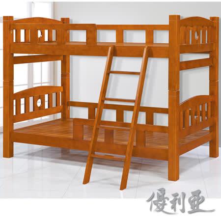 【優利亞-歐尼爾】單人3.5尺全實木雙層床