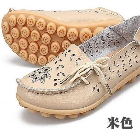 【Moscova】全段尺碼34-44 夏季鏤空雕花舒適兩穿真皮豆豆鞋-米色