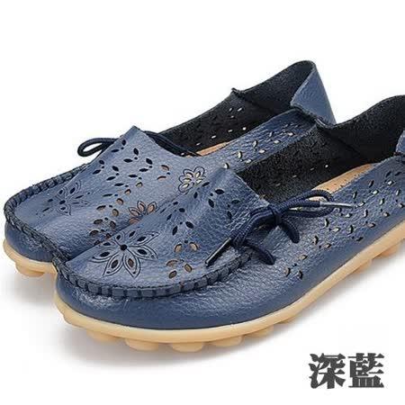 【Moscova】全段尺碼34-44 夏季鏤空雕花舒適兩穿真皮豆豆鞋-深藍色