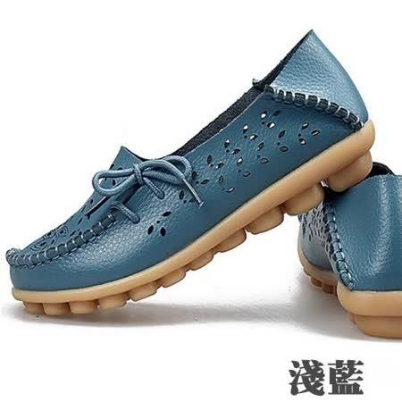 【Moscova】全段尺碼34-44 夏季鏤空雕花舒適兩穿真皮豆豆鞋-淺藍色