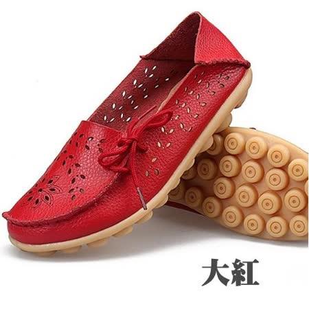 【Moscova】全段尺碼34-44 夏季鏤空雕花舒適兩穿真皮豆豆鞋-大紅色