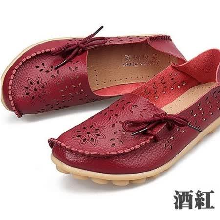 【Moscova】全段尺碼34-44 夏季鏤空雕花舒適兩穿真皮豆豆鞋-酒紅色