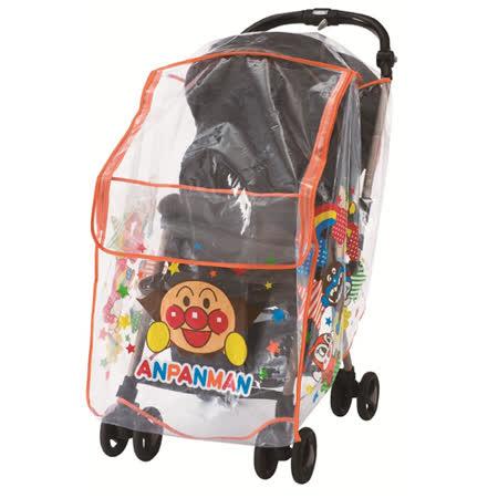 《麵包超人》ANP 嬰兒車用透明防寒雨罩收納袋