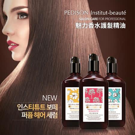 韓國 EVAS PEDISON 魅力香水護髮精油 130ml