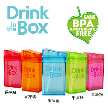 【Drink in the box】Tritan兒童運動吸管杯(多款任選)
