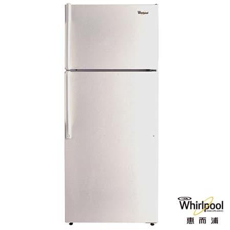 (福利品) Whirlpool惠而浦496L上下門電冰箱8W8TXDWFBW
