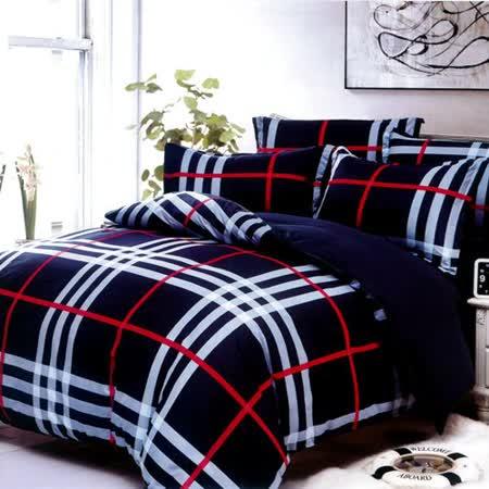 美夢元素 禮物盒 天鵝絨涼被床包組 雙人加大四件式