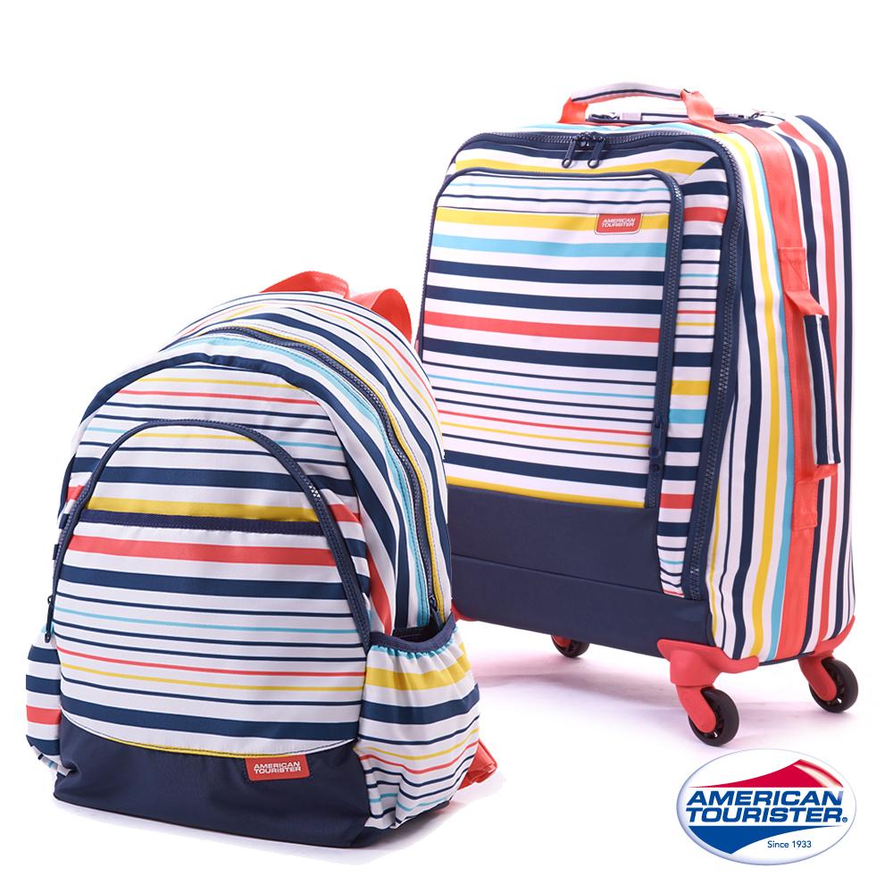 AT 美國旅行者夏日輕旅行套組 ( 21吋布面行李箱+大容量後板橋 遠東 百貨 地址背包) 多彩條紋