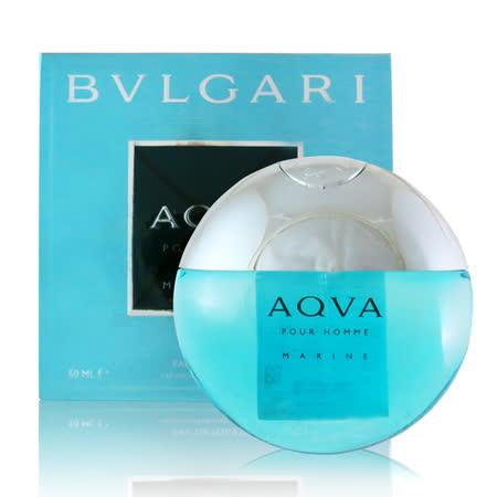 BVLGARI 寶格麗 活力海洋能量男性淡香水(Tester) 50ml