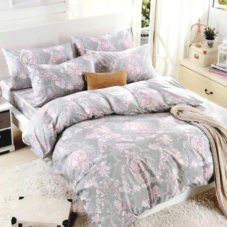 美夢元素 花語怡然 粉 天鵝絨涼被床包組 雙人加大四件式