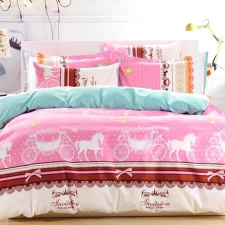 美夢元素 華麗派對 天鵝絨涼被床包組 雙人加大四件式
