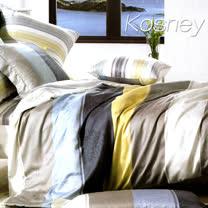 《KOSNEY  索思》雙人100%天絲全舖棉四件式兩用被冬包組