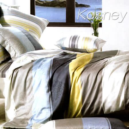 《KOSNEY  索思》特大100%天絲全舖棉四件式兩用被冬包組