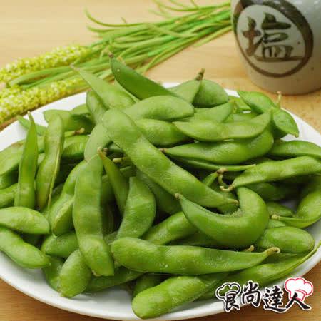 【食尚達人】薄鹽毛豆6件組(200g/包)