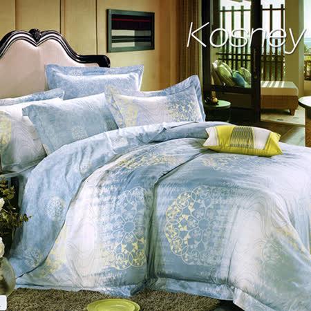 《KOSNEY  瑞麗佳人》雙人100%天絲全舖棉四件式兩用被冬包組