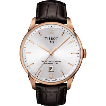TISSOT 天梭 杜魯爾系列機械動力男用腕錶/42mm/T0994073603700