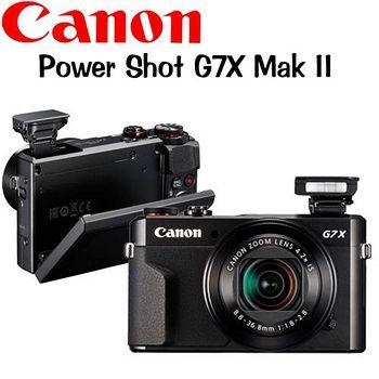 CANON POWER SHOT G7X MARK II (公司貨)-送64G+專用鋰電池*2+戶外腳架+防潮箱 +讀卡機+小腳架+清潔組+保護貼