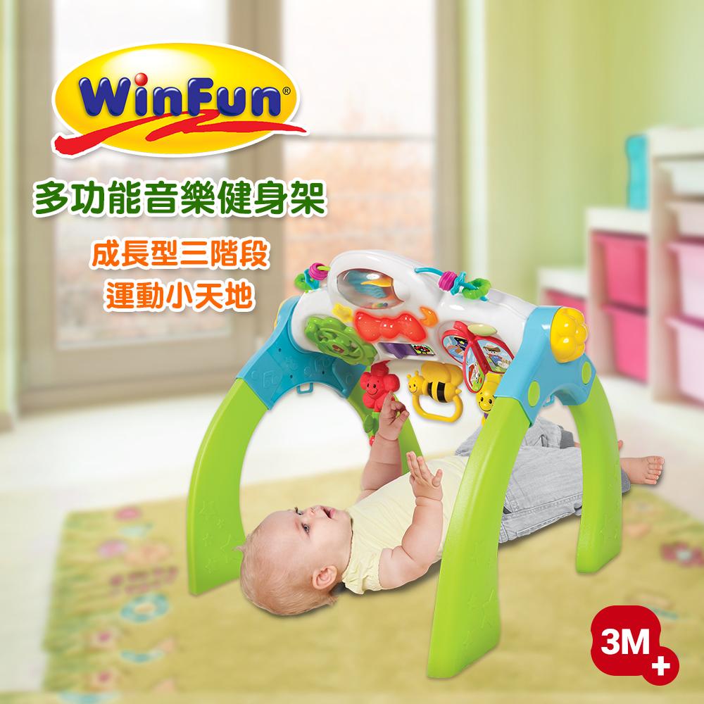 ^~WinFun^~ 三階段成長型健身架